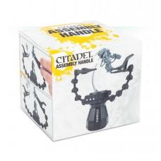 Citadel Assembly Handle (GW66-16)