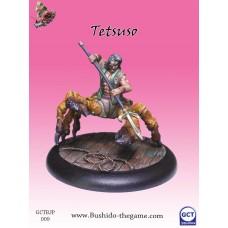 Tetsuso (GCTBJP009)