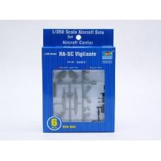 RA-5C Vigilante (HP06218) (scara: 1/350)