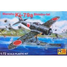 Manshu Ki-79A Shimbu-tai (RSM92035) (scara: 1/72)