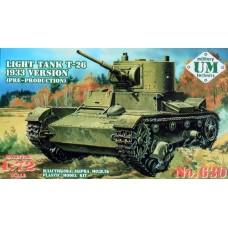 T-26 Light Tank 1933 version (HP630) (scara: 1/72)