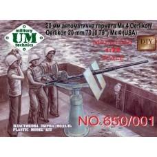 Oerlikon 20 mm/70 (0,79 inch) Mk 4 (USA) (HP650-001) (scara 1/72)