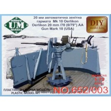 Oerlikon 20mm / 70 (0/79'') AA Gun Mark 10 (USA) (HP650-003) (scara: 1/72)