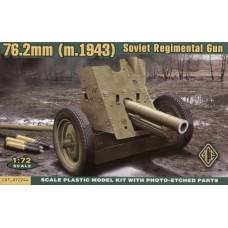 Soviet 76mm Regimental Gun Mod. 1943 (HP72244) (scara: 1/72)
