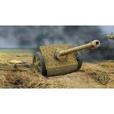 7.5cm Panzerabwehrkanone 41 (Pak.41) (HP72280) (scara: 1/72)
