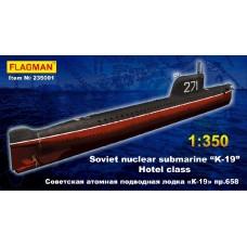 Soviet nuclear submarine ,,K-19,, WWII (HP235001) (scara: 1/350)