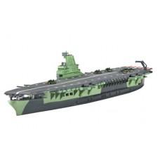 Aircraft Carrier SHINANO (RV5816) (scara: 1:1200)